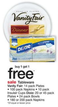Vanity fair coupon code