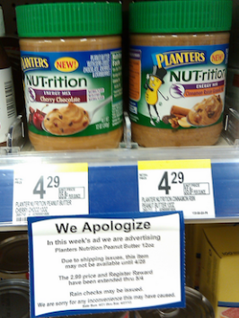 Planter's Peanut Butter coupon