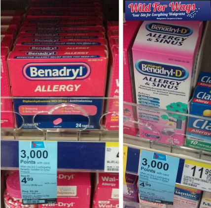 $1.99 Benadryl Allergy