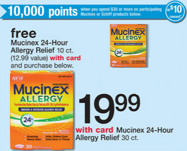 New High Value Mucinex Coupon for This Week's Deal!