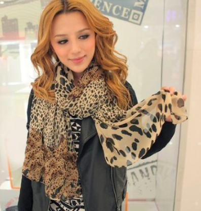 Leopard Scarf Just $3 Shipped!