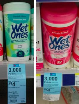 Wet Ones Coupons