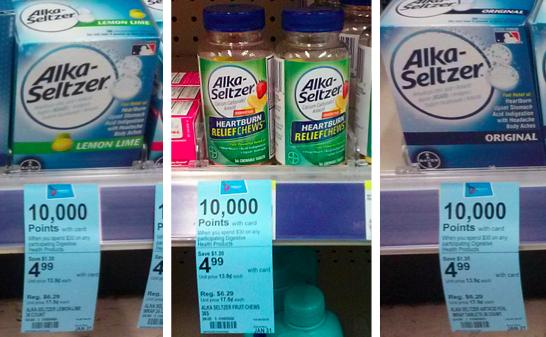 Alka-Seltzer coupons