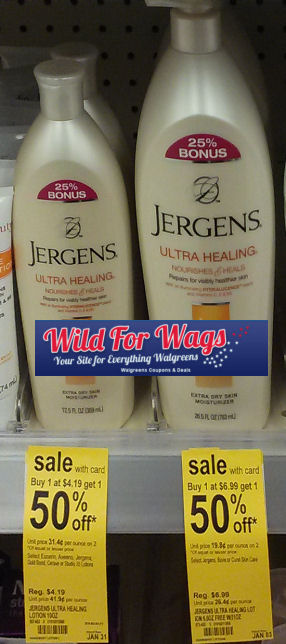 Jergens coupon