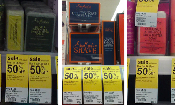 Shea moisture coupon code