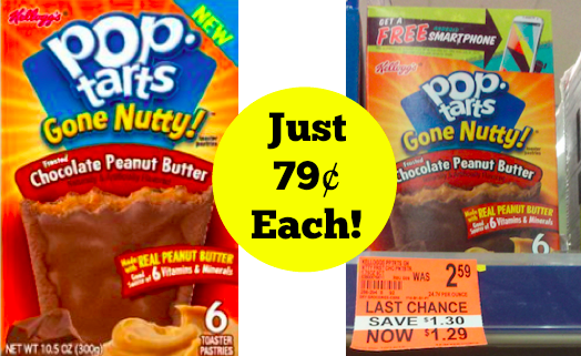 Pop-Tart Coupons