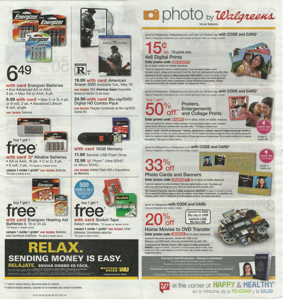Weekly ads and coupons