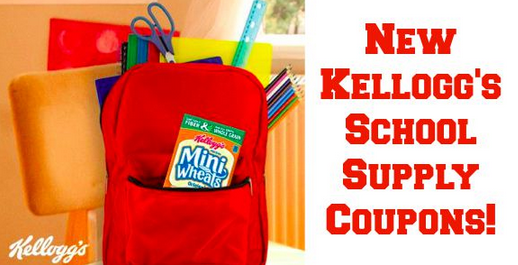 Kellogg's School Supply coupons