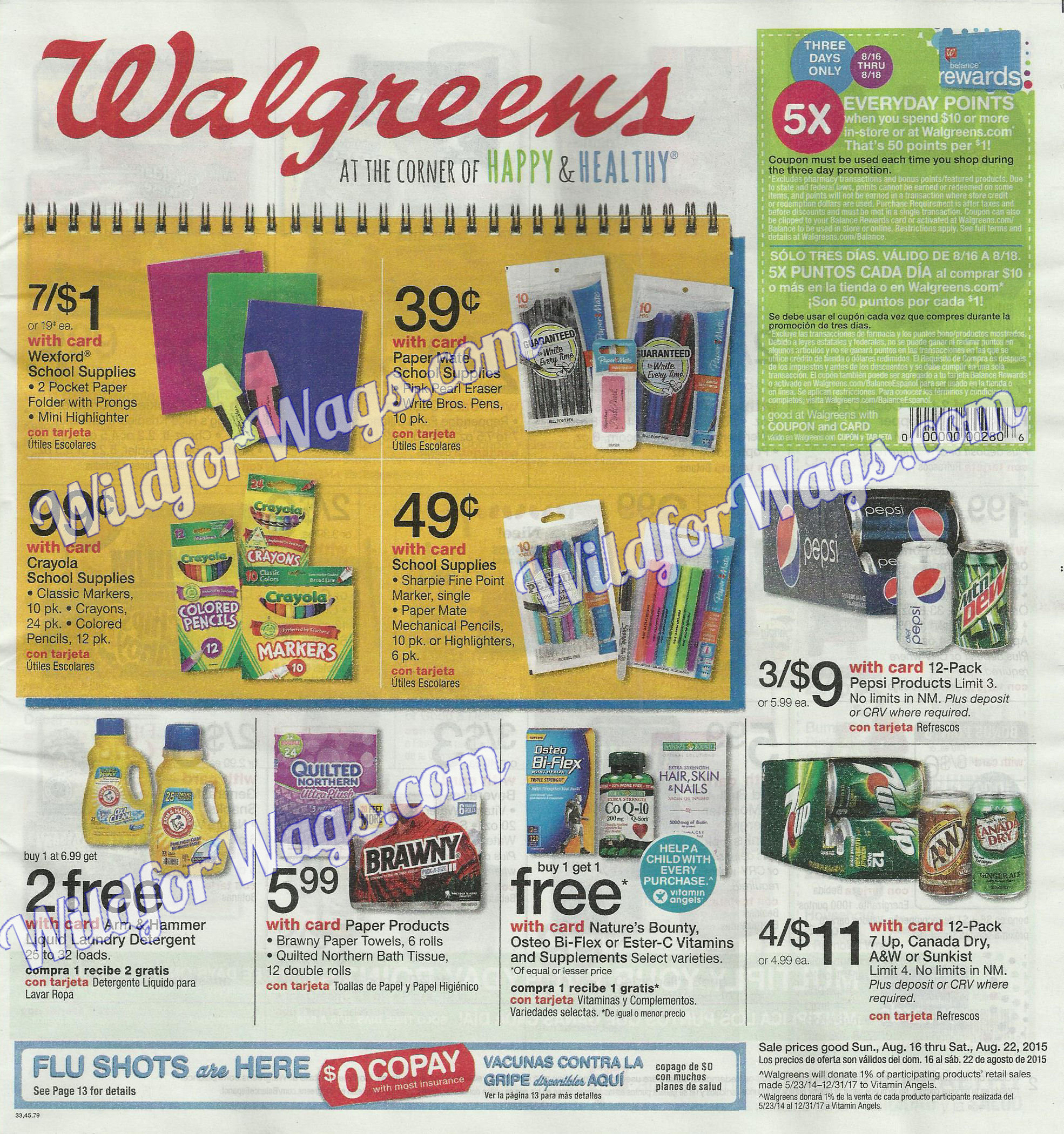 FAQ & Getting Started Shopping at Walgreens. If you are new to shopping at Walgreens you'll want to familiarize yourself with their Register Reward program, the Balance Rewards program, Walgreens coupons and their coupon policy. You can see the Walgreens Coupon Policy HERE.. Print it out and keep a copy in your coupon binder or coupon clutch.