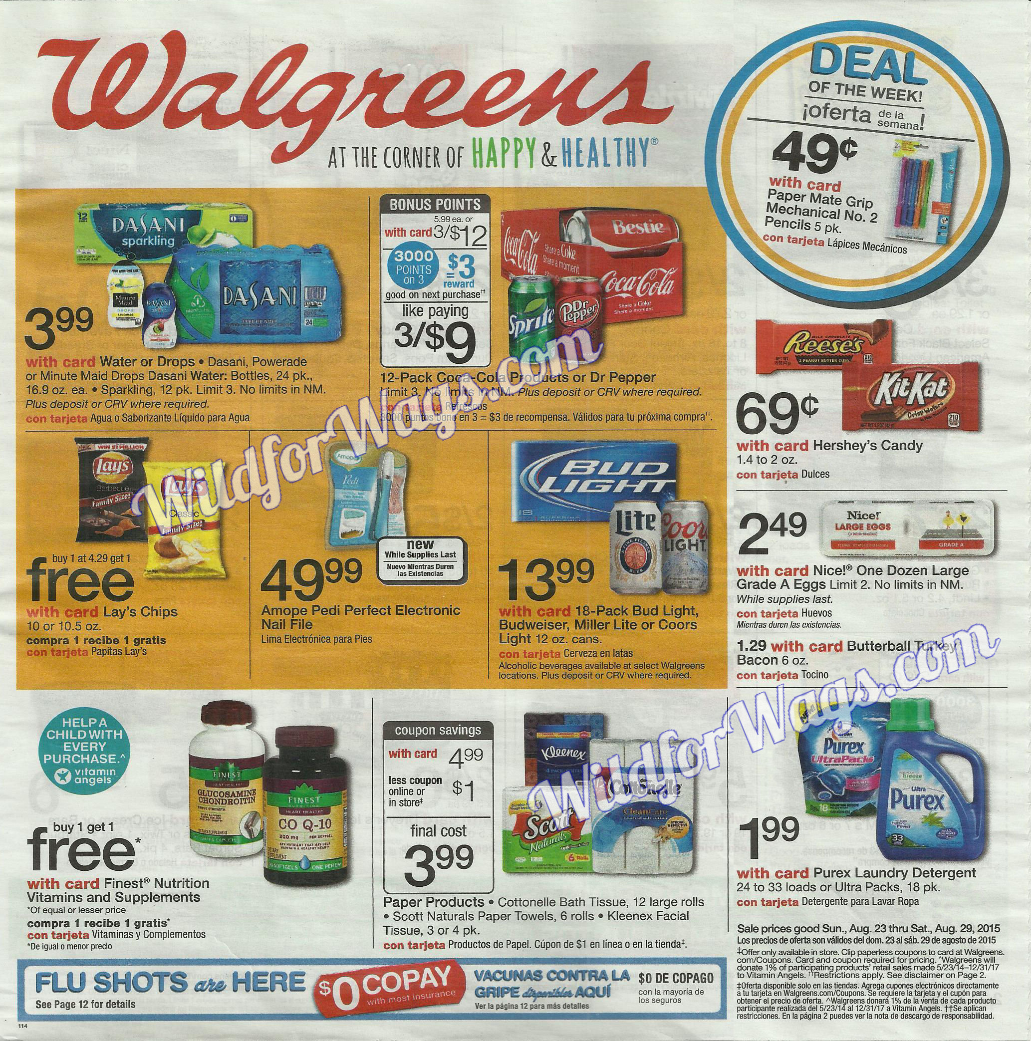 Weekly Ad Weekly Ad. Discover this week's deals, savings and bonus buys at your local Walgreens. View Weekly Ad Keep on saving with Paperless Coupons Paperless Coupons. Now you can save even more with coupons that clip straight to your Balance ® Rewards card. Browse Coupons. See what's on sale this week and how you can earn points at your local Walgreens.