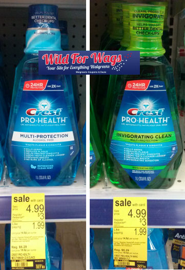 crest mouthwash deal