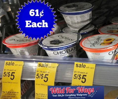 Chobani printable coupons