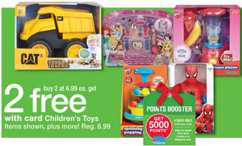 Toys booster