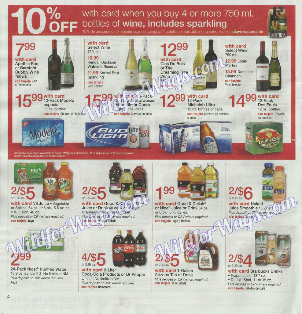 Walgreens Ad Scan 12-6-15 pg4v