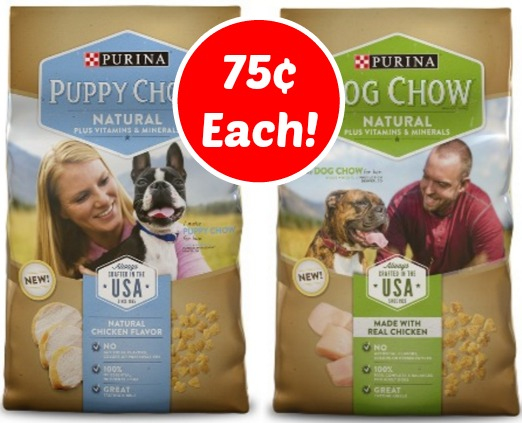 Dog Chow coupons