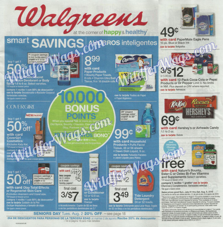 Walgreens Ad Scan 7-31-16 pg1k