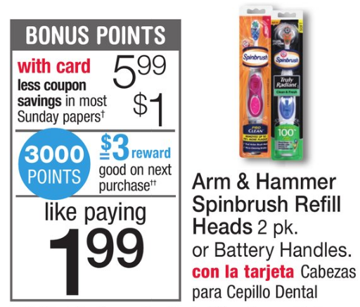 Arm and hammer spinbrush coupon canada