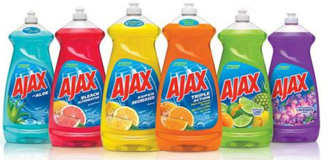 ajax-coupons
