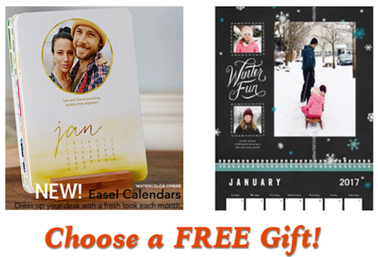 shutterfly-free-gift