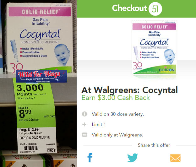 About Walgreens Coupons, Deals and Cash Back At the corner of happy and healthy, Walgreens is America's most trusted pharmacy, offering health and wellness services, prescription refills, photo services and more.