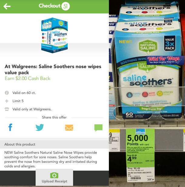 saline soothers deal