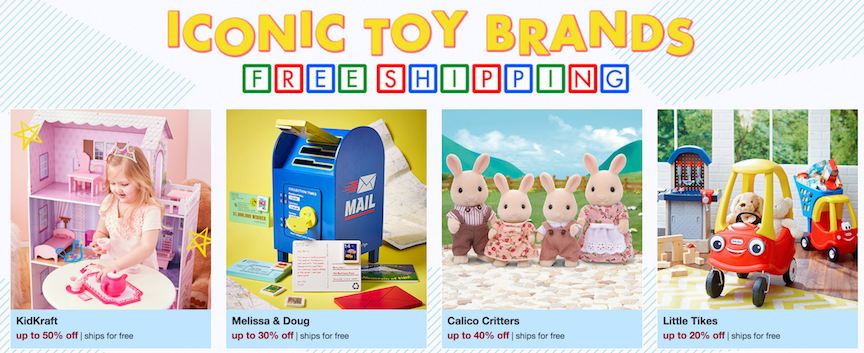 Zulily Toy Sale