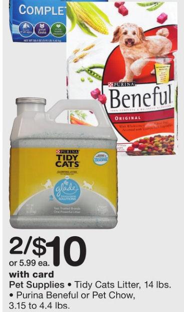 beneful deal