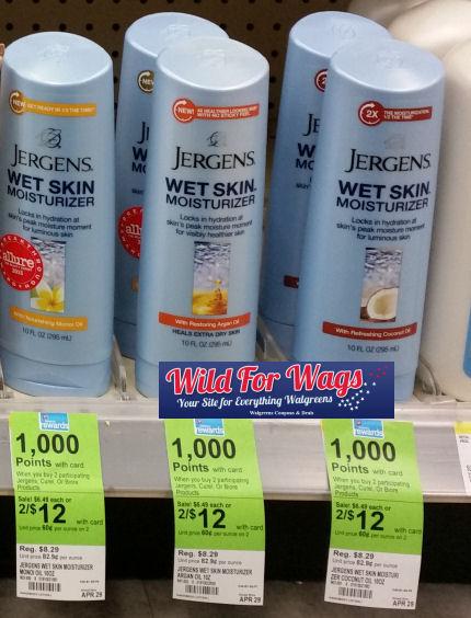jergens deals