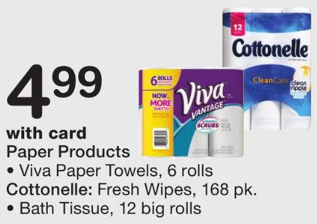 viva deals