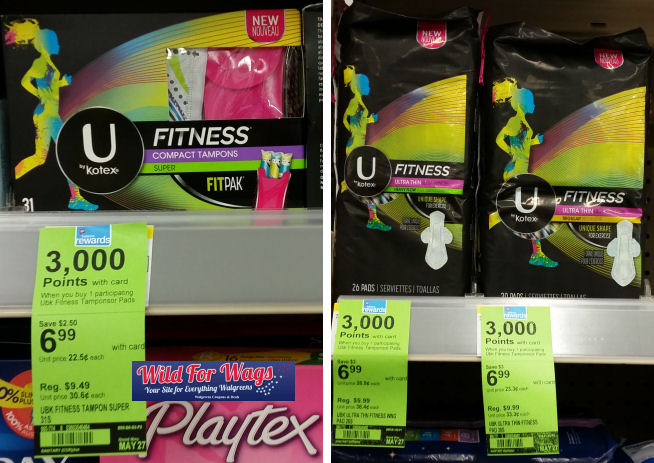U by Kotex fitness dealjpg