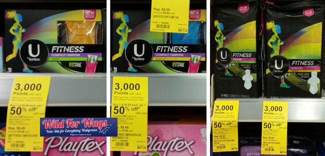 u by kotex fitness deals