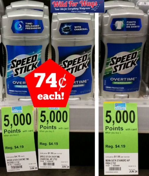 speed stick deals