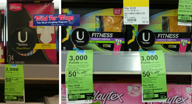 kotex deals
