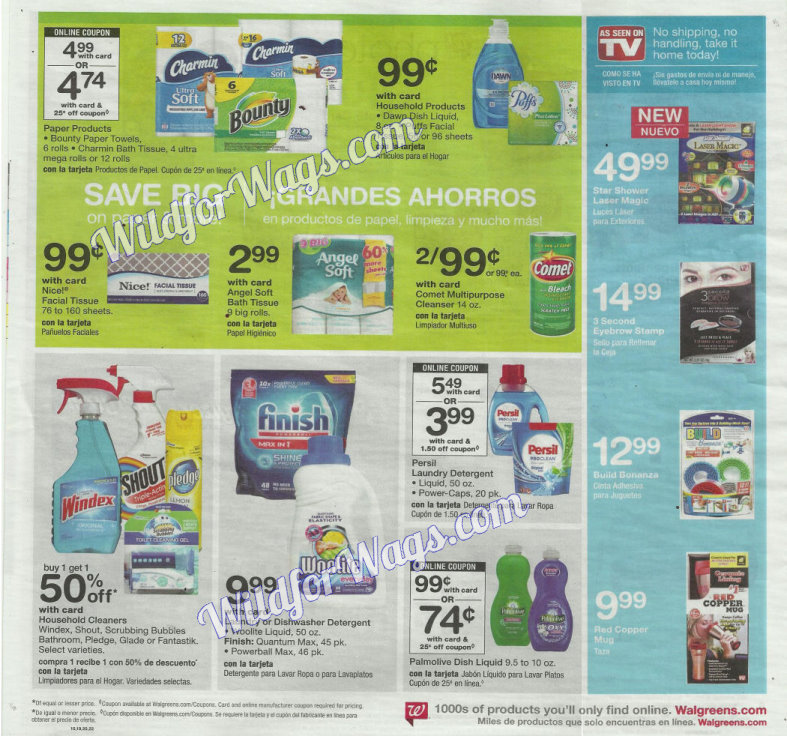 Walgreens Ad Scan 10-16 pg5t
