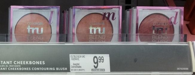 Covergirl cosmetics blush deal