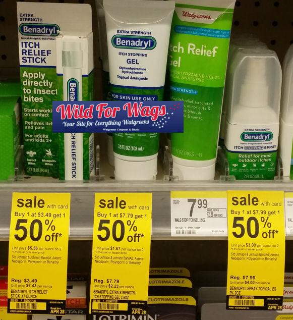benadryl deal