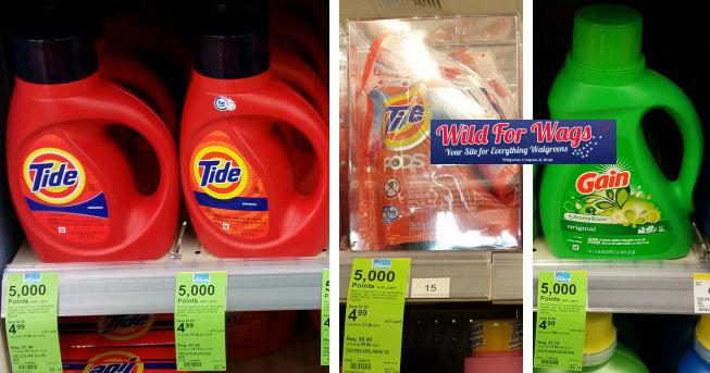 tide and gain deals