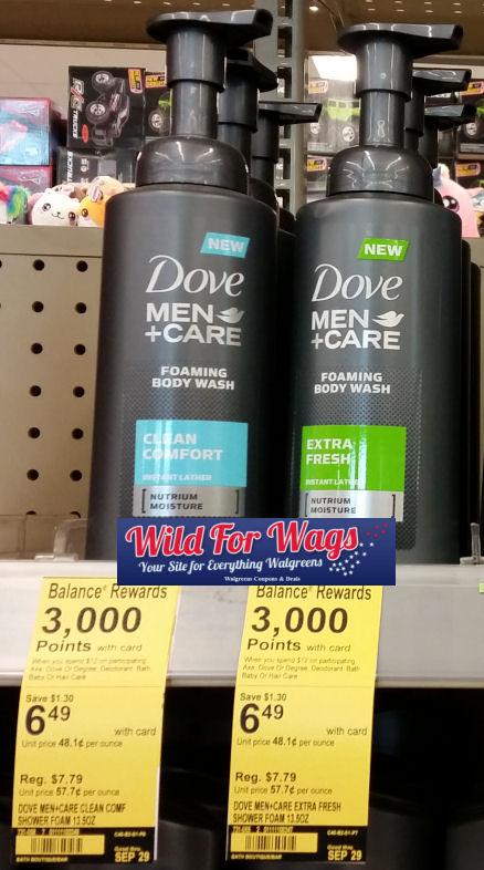 dove men deal