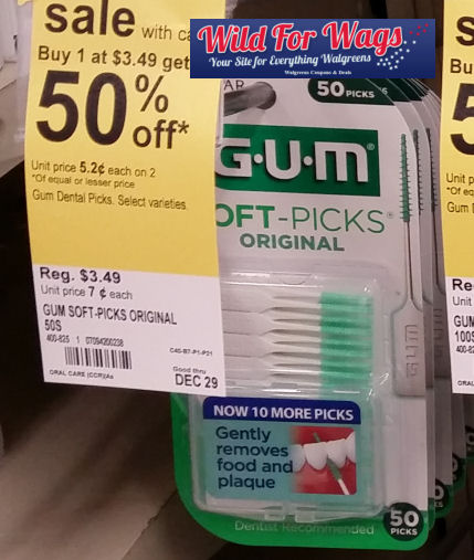 gum softpicks