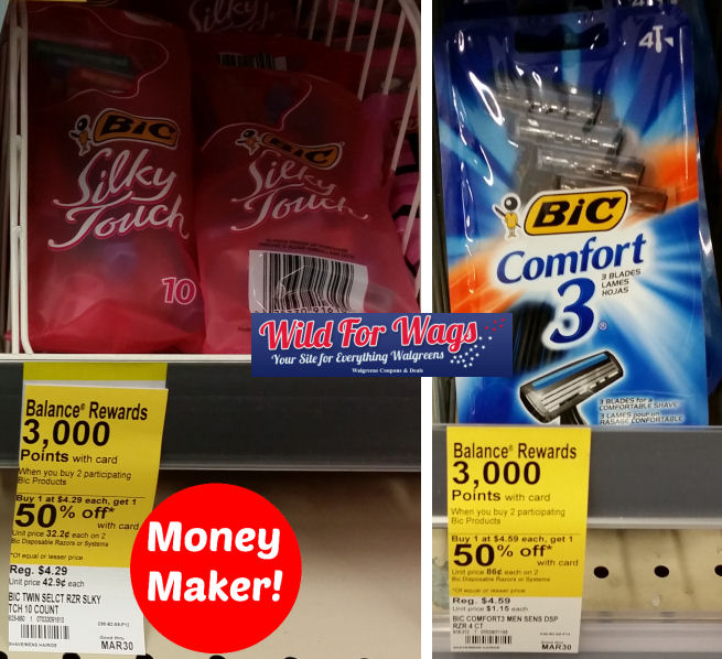 bic silky touch and comfort deals